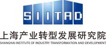 上海产业转型发展研究院