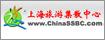 上海旅游集散中心