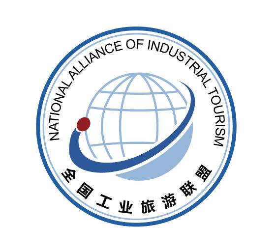 关于征集全国工业旅游联盟会员的公告